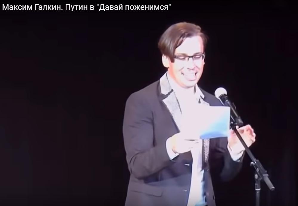 Галкин пародирует жириновского