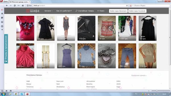 Сайты для продажи одежды