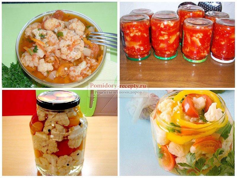 Рецепт салата на зиму из помидоров и капусты