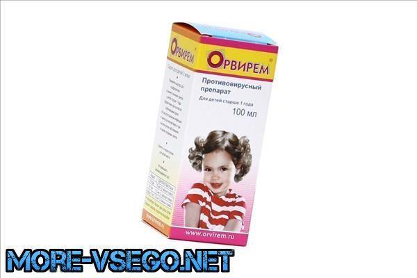 Protivovirusnye-sredstva-dlja-detej-ot-1-goda