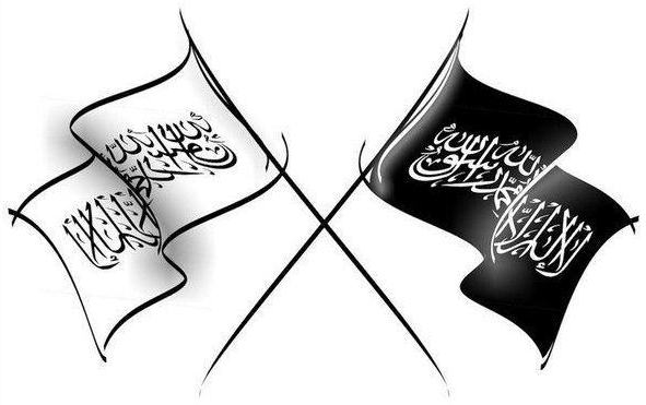 Фото флаг исламский