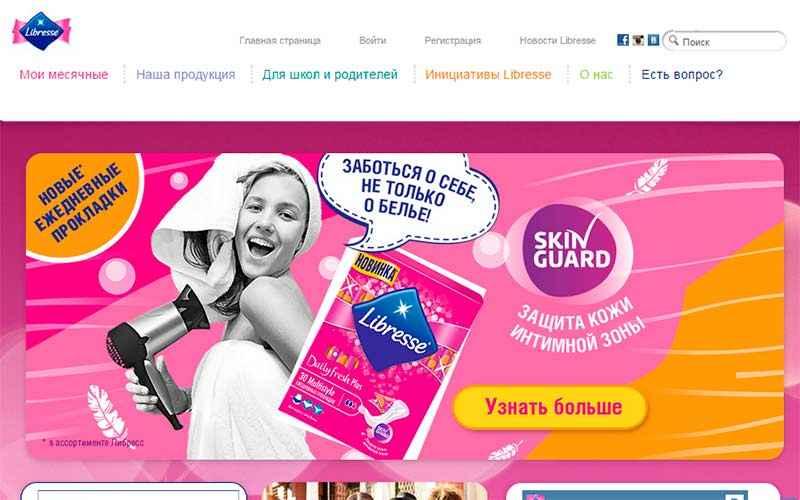 Сайт для девушек и женщин
