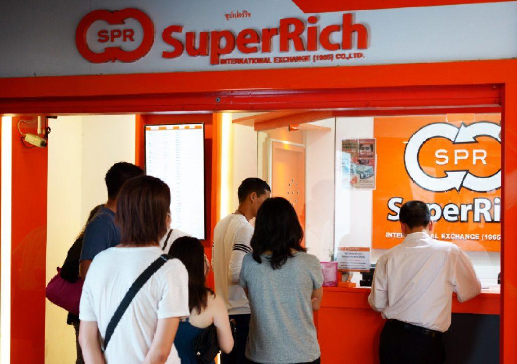 Курс тайского бата к рублю на сегодня в паттайе в обменниках