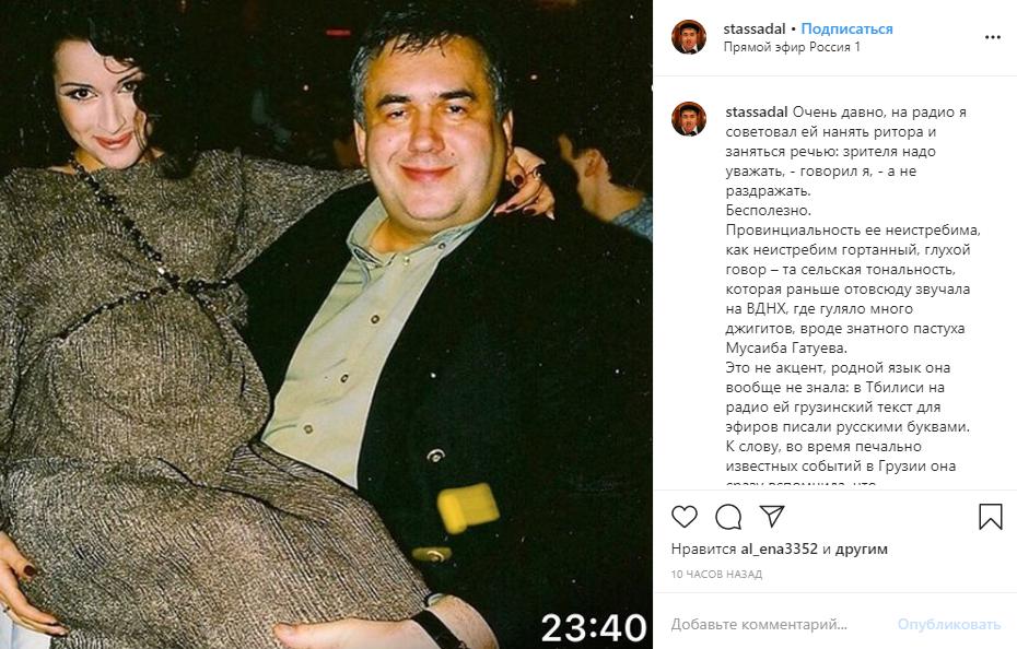 «Ее лепили все»: Садальский упрекнул Тину Канделаки внеблагодарности