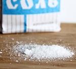 К чему снится крупная соль