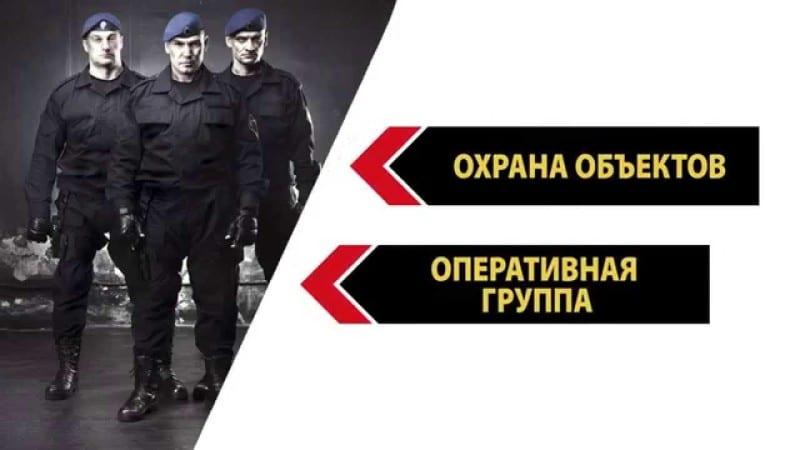 Охранное агентство бизнес план