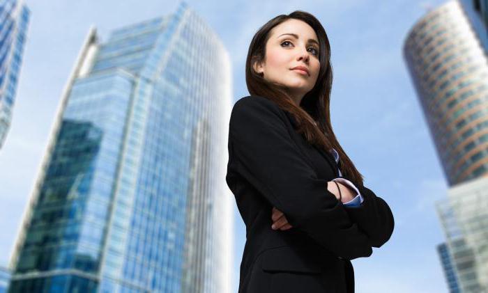 Бизнес с нуля для девушки