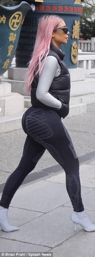 Kim kardashian spandex ass