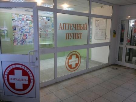 Аптечный киоск фото