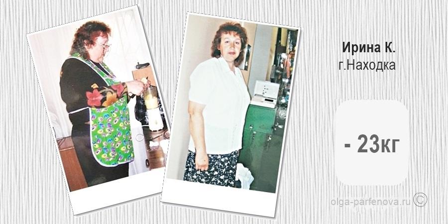 Истории реальный о похудении после 40