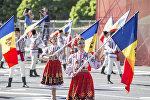 Молдавские женщины