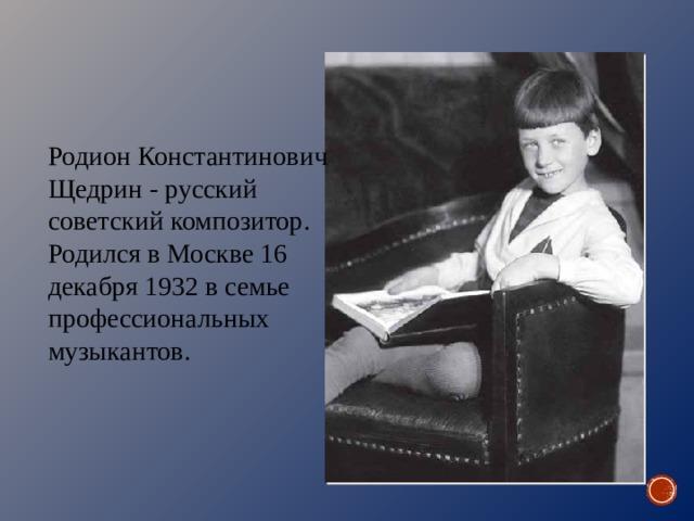 Назарова Надежда Анатольевна «Я - младший воспитатель»
