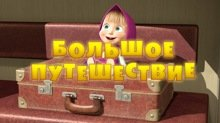 90 лучших фото Анастасии Шубской и Александра Овечкина