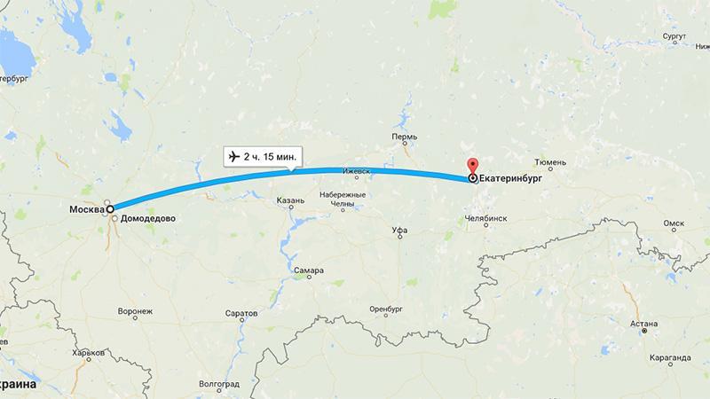 Екатеринбург сколько лететь из москвы