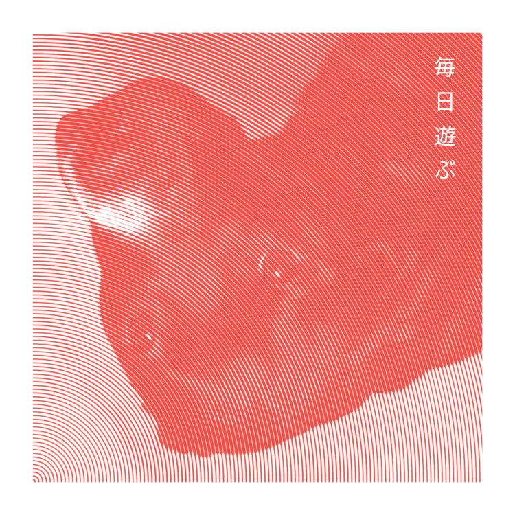 Artwork - Created in Pixelmator Pro