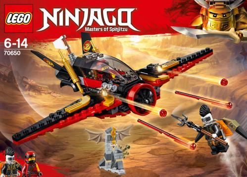 Конструктор LEGO Ninjago Крыло судьбы 70650 - фото 8