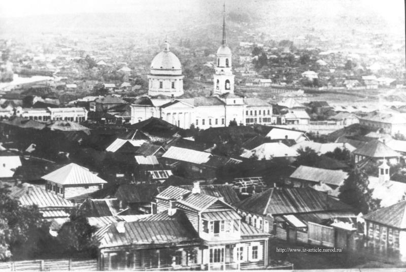 Ижевский завод (1880г.)