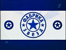 Fabrika Zvezd Logotip.jpg