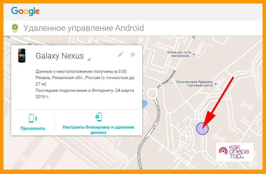 Местоположение телефона по сим карте