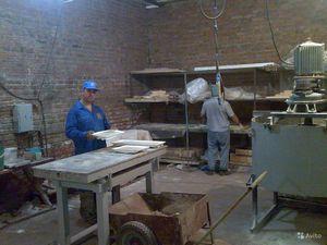 Оборудование для производства жидкого камня купить