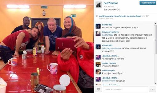 Фото в инстаграм бывших участников дом 2