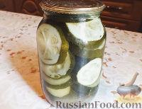 Фото к рецепту: Кабачки консервированные