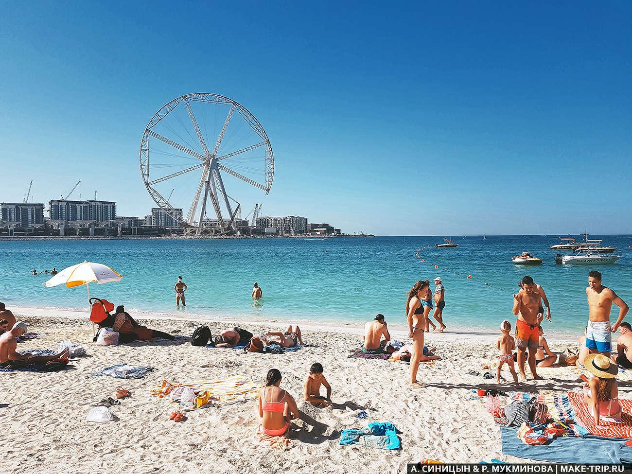 Где лучше пляжный отдых оаэ