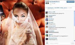 Ляйсан утяшева свадебное фото