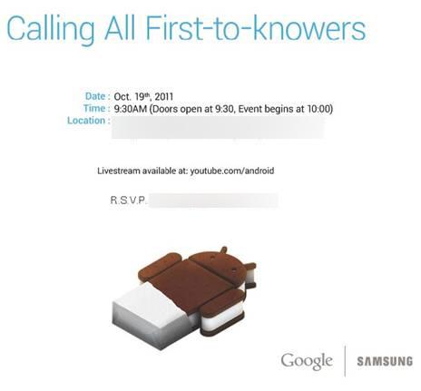 samsung google hk event