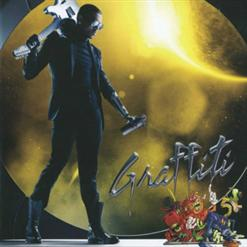 Chris brown what i do download