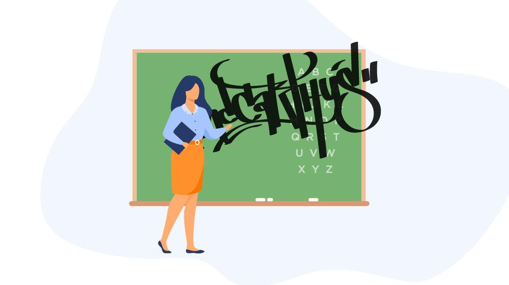 Culpa in vigilando: la responsabilità civile dell'insegnante per i danni cagionati dagli alunni   Egregio Avvocato