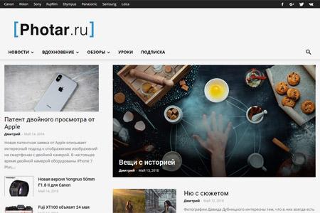 Журнал о фотографии Photar.ru