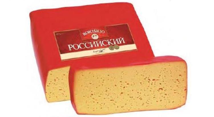 "Cheese ""Russian"" Rokiskio 1lb"