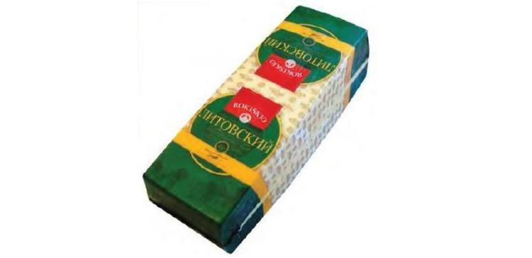 "Cheese ""Lithuanian"" Rokiskio, 1lb"