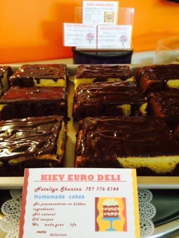 Cupcake Zebra 1pcs