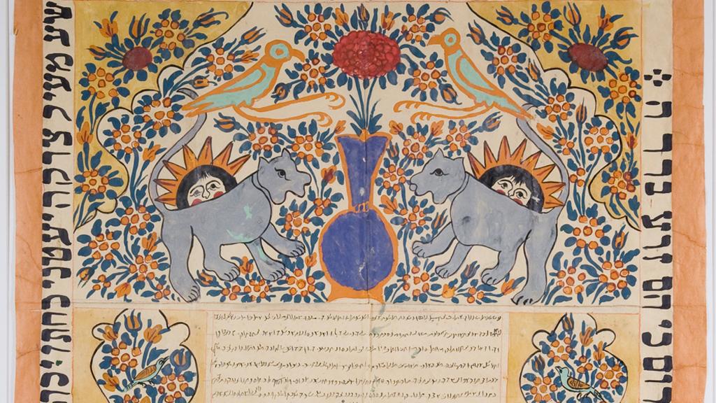 Ancient jewish prayer times