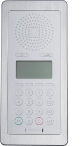 IP Clean Room and Operating Theatre Intercom Station with Display - 1008015000