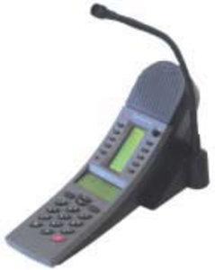 Dual Display Intercom Station - 1007007000
