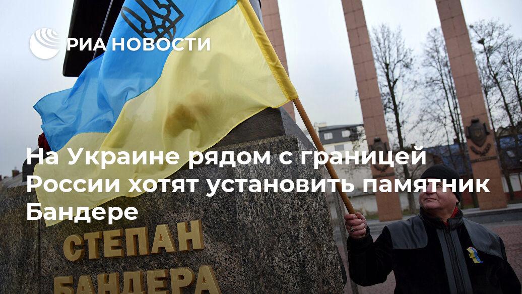 Новости граница украина россия сегодня