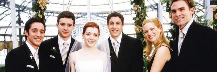Все актеры фильма американский пирог свадьба