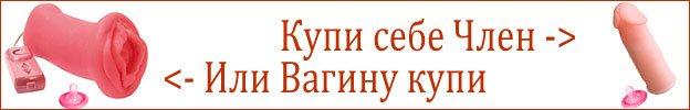 Фейк наталья юнникова