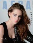 Kristen Stewart фото №588684
