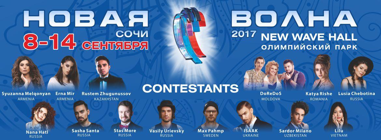 Победитель новая волна 2017 в сочи смотреть концерт