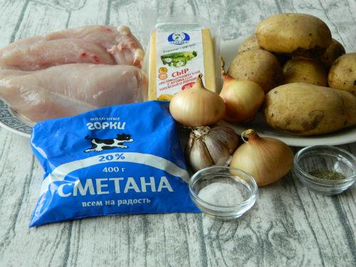 Филе курицы с картошкой в духовке