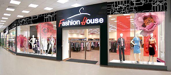 Фото магазинов одежды