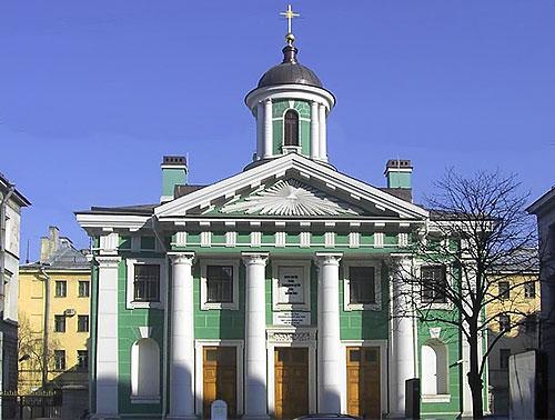 Святой марии церковь финская