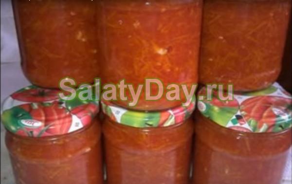 Салат «морковно-томатный»
