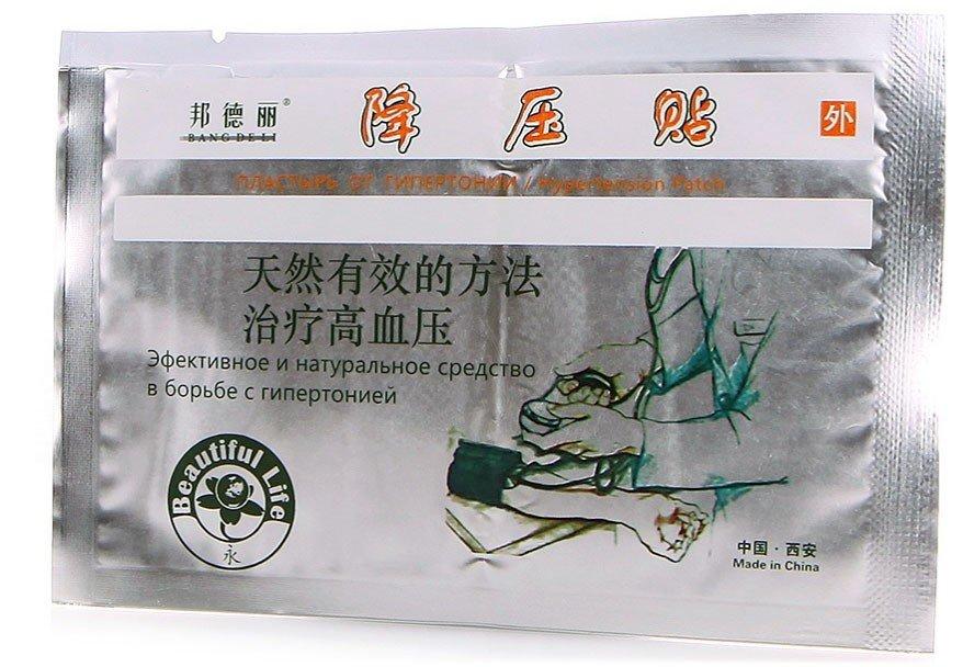 Китайский трансдермальный пластырь от гипертонии отзывы
