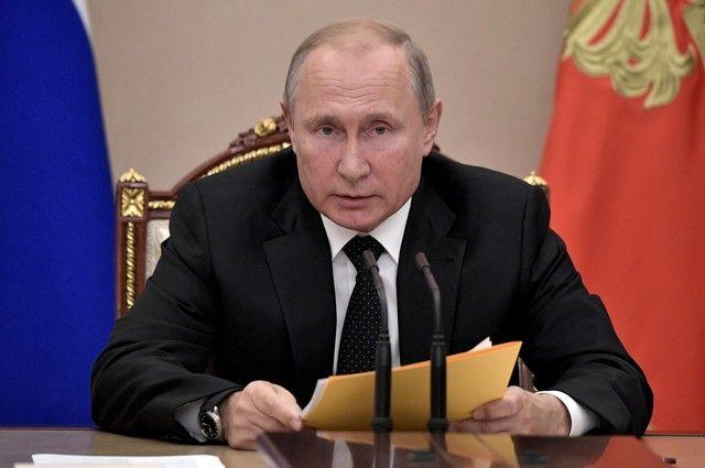Мсн ру новости россии
