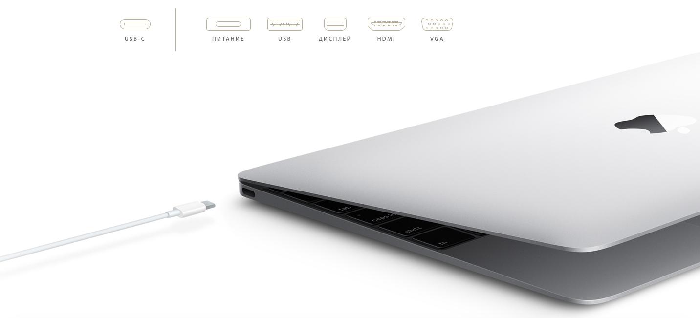 Макбук Эпл целый день без подзарядки